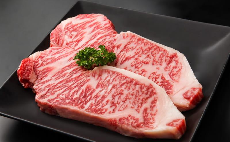 宮崎県産黒毛和牛サーロインステーキ 200g×2枚