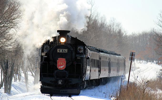 [Mi201-Q078]【期間限定】SL冬の湿原号釧路駅~標茶駅間の往復乗車券(指定席)(2名様分)