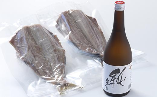 [Ka403-B267]釧路福司 北海道のお米で造った特別純米酒とお魚のセット