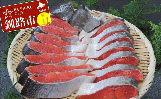 [Ma505-I008]一汐紅鮭切り身(3切入×6袋)