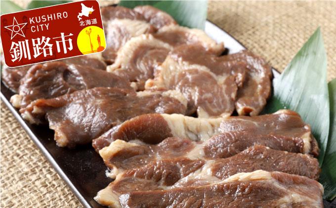 [Ta501-K046]釧路産・馬肉味付ジンギスカン300g×2