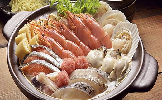 [Ta503-B194]海鮮ごま寄せ鍋セット