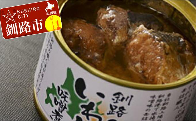 [Ku101-P079]マルハニチロ釧路のいわし味噌煮缶詰20缶