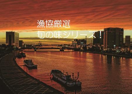 釧路市ふるさと納税受付センター(平日9:00-17:00)お問い合わせは業務委託先(㈱スタッフ)にて受付いたします。