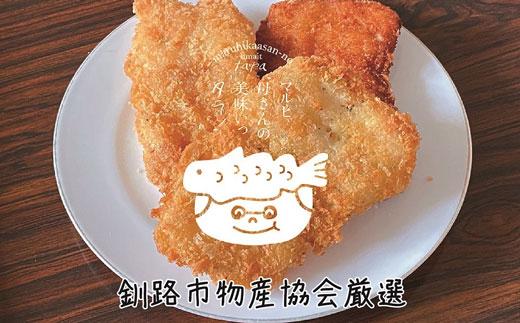 [Ku201-A407]マルヒの母さん手作り『美味いっタラ!フライ』 5枚入×4パック