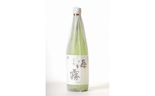 釧路限定酒「海霧」と阿寒まりもセット