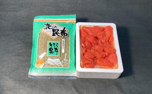 [Ma305-A391]【訳あり】辛子明太子バラ子1kgとねこあし昆布入とろろ昆布80g