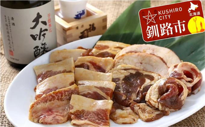 [Ka401-C209]釧路福司 大吟醸のジンギスカンセット