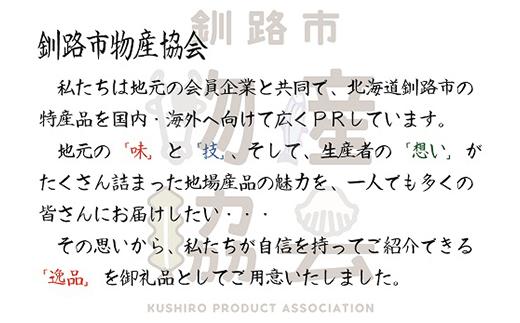 [Ku203-C181]【北海道産】 鮭の親子セット『いくら醤油漬』&『焼鮭ほぐし』