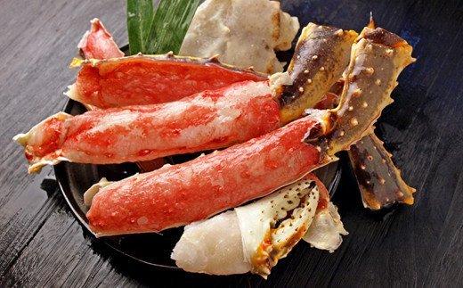 生タラバ蟹ハーフポーション 1.5kg【06002】