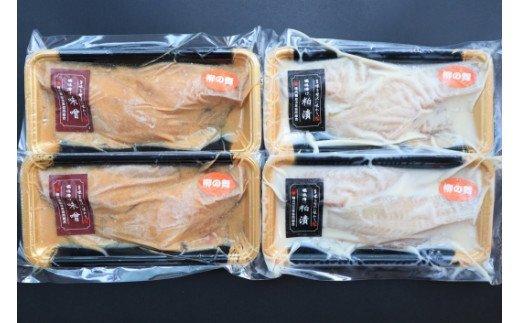 【信州味噌漬け・粕漬け】柳の舞合計8枚【22107】