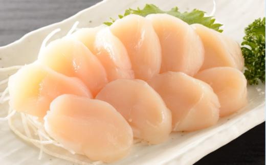 宗谷産天然生食用ほたて貝柱1kg(特A無選別)【15011】