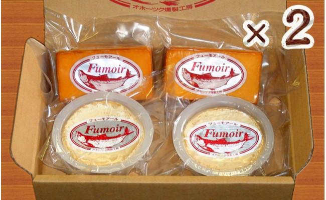 22-11 無添加・北海道産ナチュラルチーズ・スモークセット(2セット)