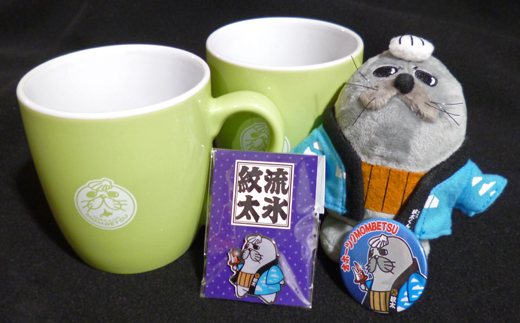 11-27 ゆるキャラ紋太グッズ(マグカップ[グリーン]、ぬいぐるみ小、缶バッジ、ピンバッジ)