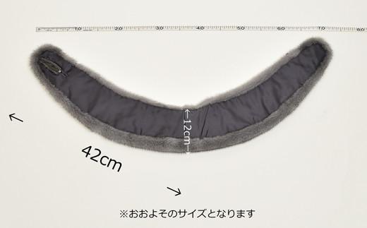 220-3 ミンクヘチマカラー(ブルーアイリス)