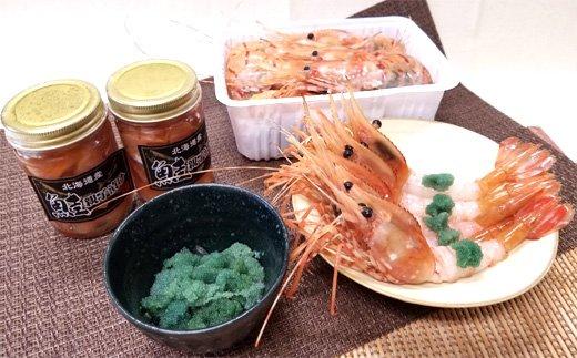 15-79 お刺身用ぼたんえびと鮭親子漬け2個セット