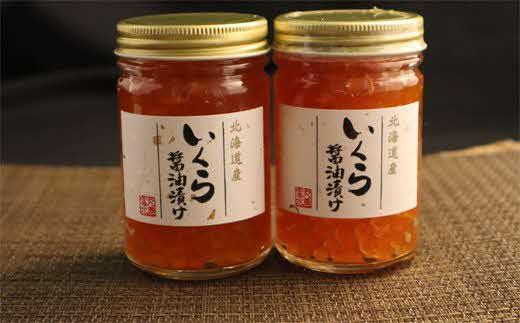 21-5 いくら醤油漬け(450g)