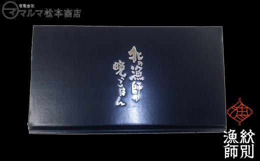 100-57 三色海鮮セット×10