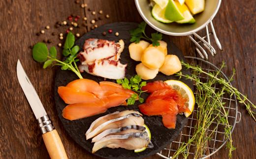 11-28 5種の魚介スモークセット(無添加)
