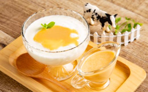 10-257 太陽牧場の無添加『ミルクジャム』と『ミルクソース「とろ~りミルク」』詰め合わせ