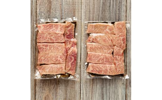 50-56 紋別名物 流氷昆布締め和牛三角バラカルビ 1kg