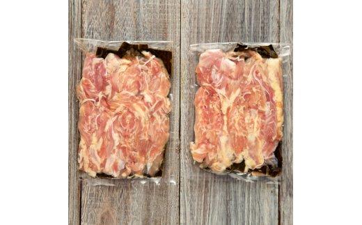 10-317 紋別名物 流氷昆布締め鶏せせり 1.5kg
