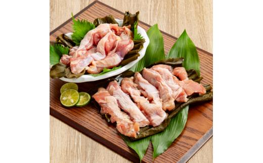 10-319 紋別名物 流氷昆布締めマテ茶鶏モモ 1.5kg