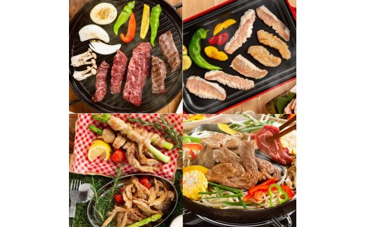17-26 紋別名物 流氷昆布締め 4種の食べ比べセット(牛・豚・鶏・羊)
