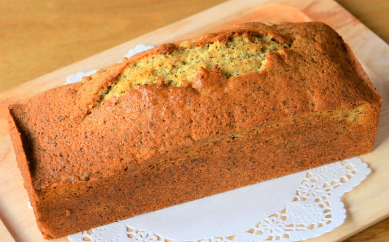 20-162 Cafe ほの香のパウンドケーキ2本セット
