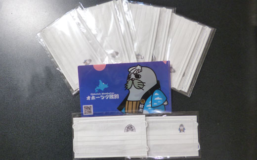 10-282 ゆるキャラ紋太グッズ(マスク10枚、マスクケース1個)