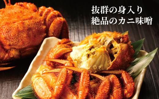 17-25 オホーツク産【四特】毛ガニ 570g前後×1尾
