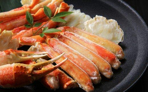20-82 紋別産ズワイガニ食べつくしセット