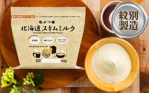 11-94 よつ葉スキムミルク(150g)×12袋