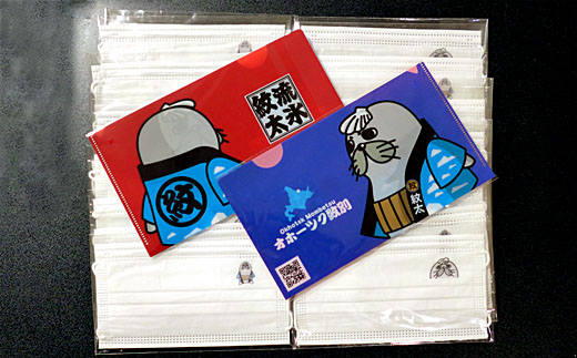 20-156 ゆるキャラ紋太グッズ(マスク20枚、マスクケース2個)