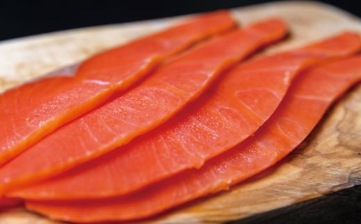 11-97 無添加天然紅鮭・スモークサーモン食べ切りサイズ【ひとり晩酌・家飲みにピッタリ】