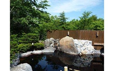 竹山高原温泉入浴セット(ペア)