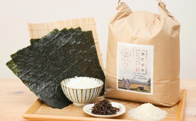 特別栽培米ゆめぴりか5kg&ご飯のおともセット