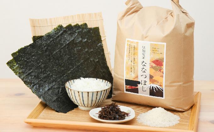 北海道倶知安産ななつぼし5kg&ご飯のおともセット