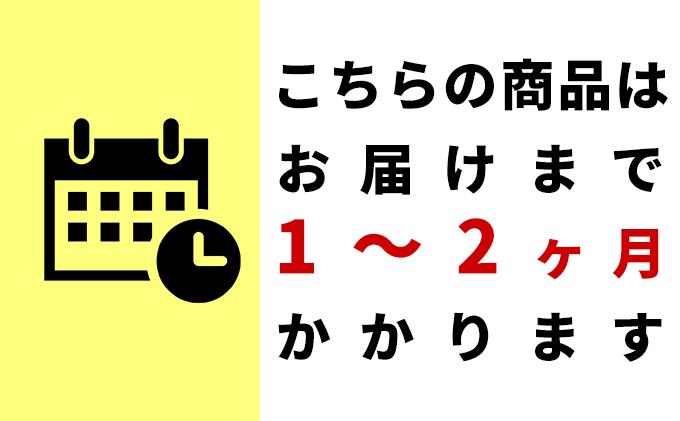 とけまるくんBOXティッシュ【納期:1~2ヶ月】(日用雑貨 紙 ペーパー てぃっしゅ 箱 消耗品 生活必需品)