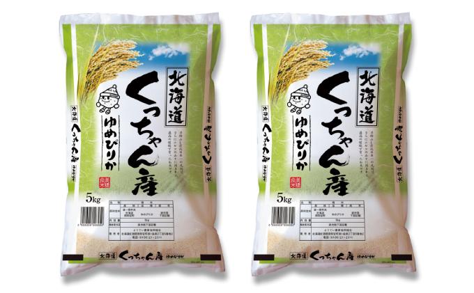 ようてい米倶知安ゆめぴりか10kg(5kg×2袋)