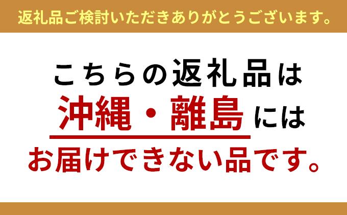 北海道仁木町産シャインマスカット『ラ・ラ・シャイン』【一房詰め】