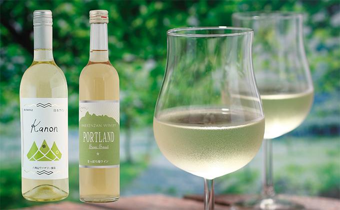 kanonzオリジナル白ワイン2種セット