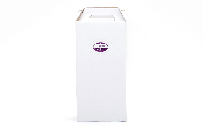 kanonzスパークリングワイン白720ml×2本