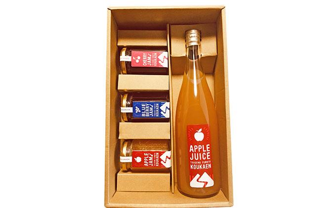 峠のふもと紅果園の完熟フルーツで作ったジャム&リンゴジュースセット