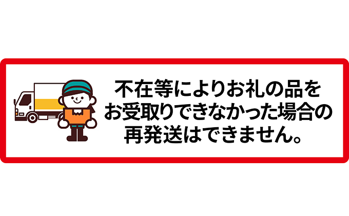 <くだもの直売もり園>北海道仁木町産千両梨約5kg