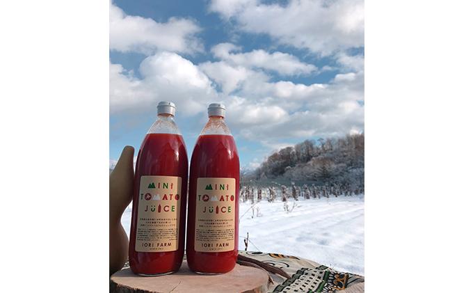 ミニトマトジュース 1000ml×2本