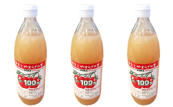 農園のフレッシュ林檎ジュース1L×3本≪妹尾観光農園≫