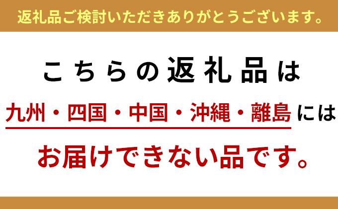 ◆2021年6月配送限定◆銀山米研究会の無洗米<ななつぼし>10kg(5kg×2)