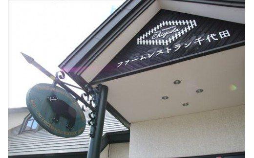 [017-05]ファームズ千代田 ジャージーバター500g×2個