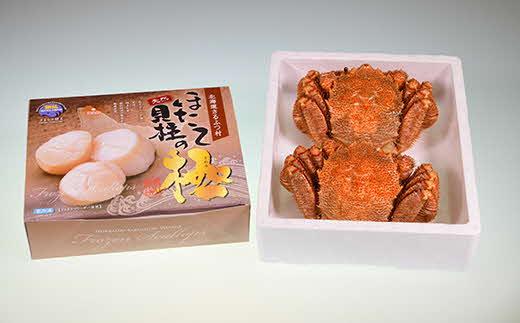 【北海道猿払村産】ホタテ玉冷(1kg)・毛ガニ(2尾)セット【13028】